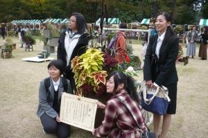 花美しき乙女達の「農林水産大臣賞」