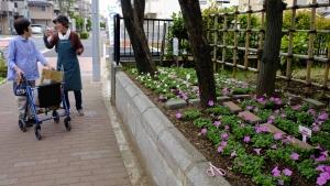 「花」いっぱい咲かせましょう。