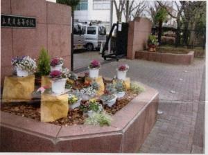 東京都立農産高等学校正門花壇