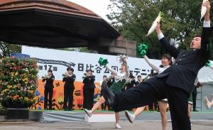 東京農業大学応援団「大根踊り」2